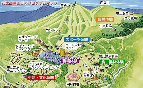 自然学校マップ