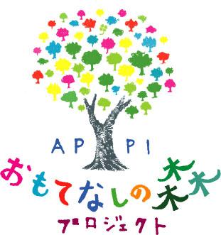omotenashi-logo