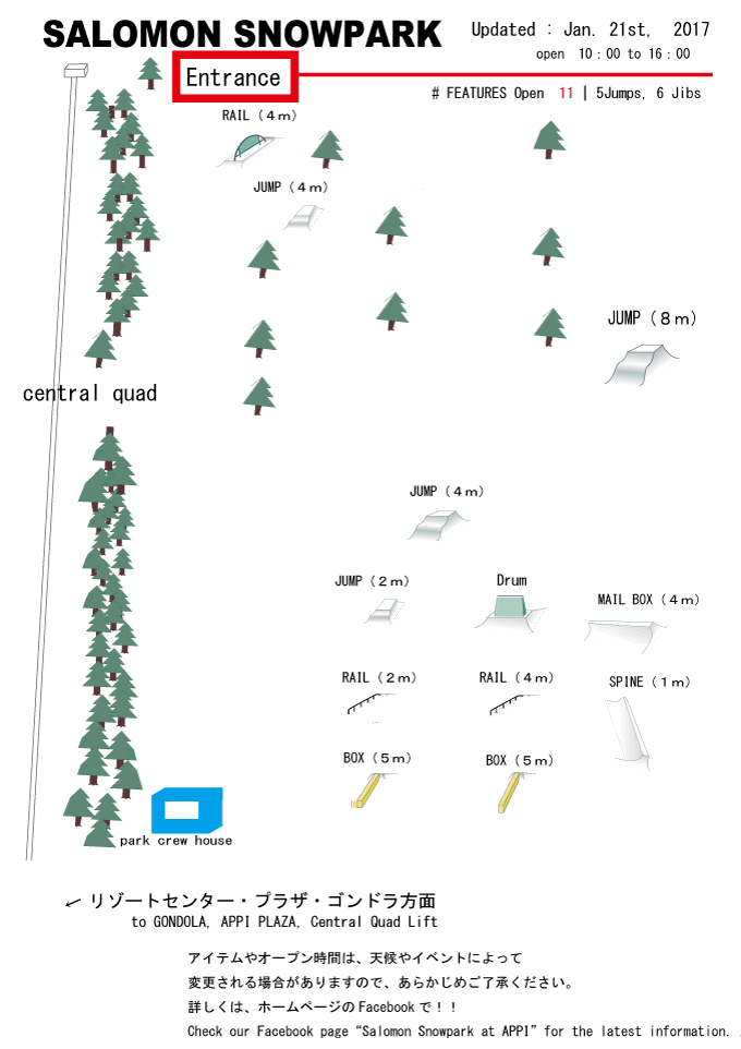 snowpark_layout2017-1-21