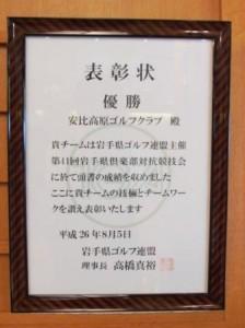 syoujyo