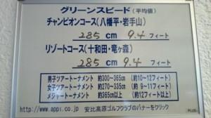 2014.10.23.1