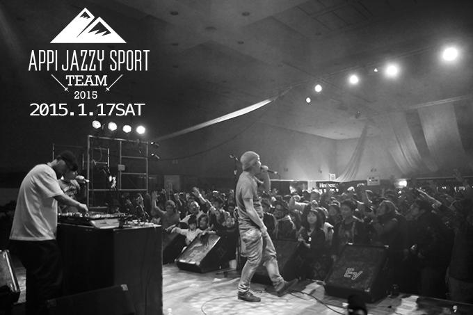 APPI JAZZY SPORT2014-151