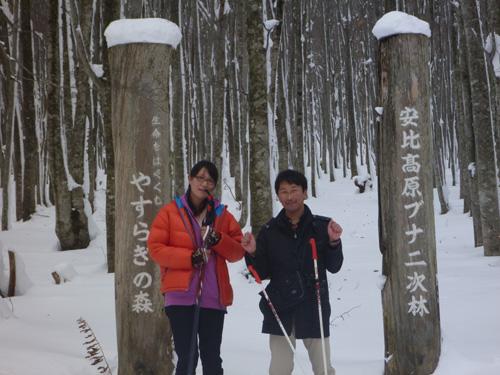 arukusuki-3P1080928