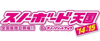 logo_tengoku