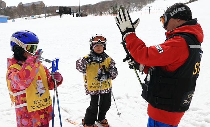ski jigyou