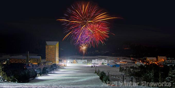 appi fireworks