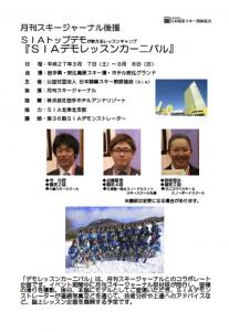 スクリーンショット 2015-02-26 14.41.40