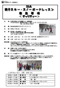 スクリーンショット 2015-02-26 15.02.43