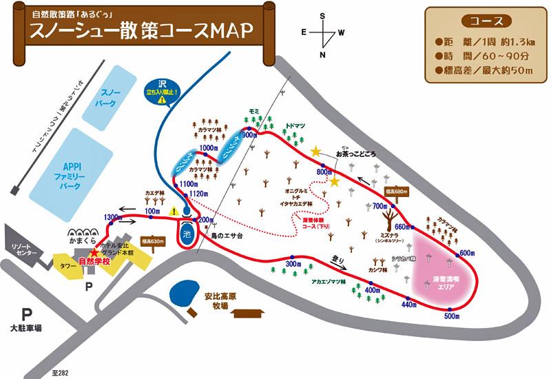 散策コースMAP-2015修正