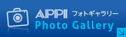 photo_ga