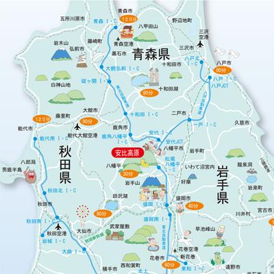 北東北地図