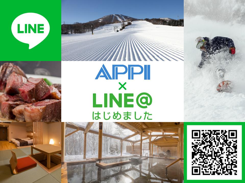 tt_appi_line