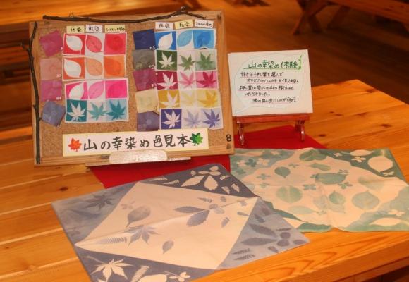 20151022yamasachi