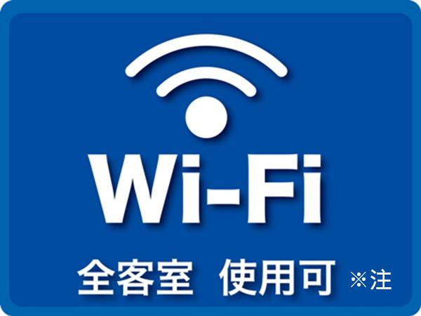 Wi-Fi-icon+