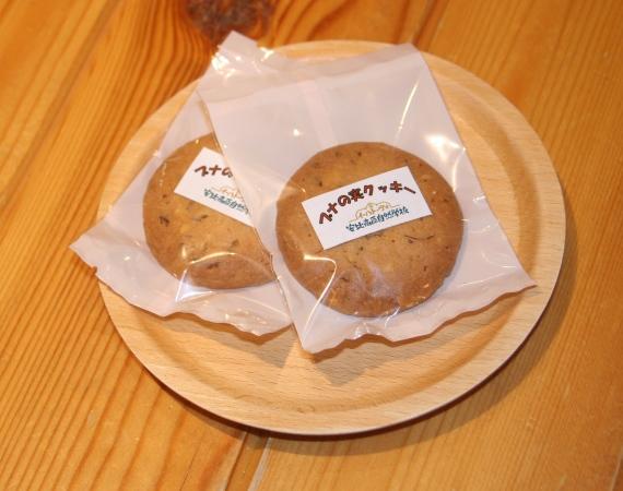 20151225ブナの実クッキー
