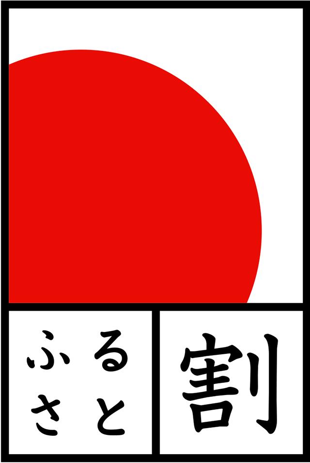 furusatowari_logo_RGB_150226