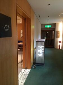 和食レストラン「七時雨」は、ホテル安比グランドの本館2階にあります。