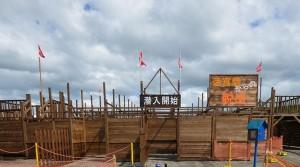 0803迷宮砦