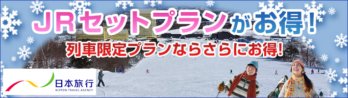 nta_ski
