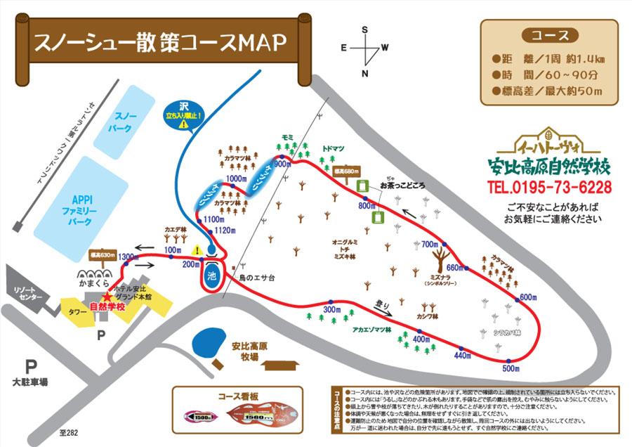 map_arugu2016w