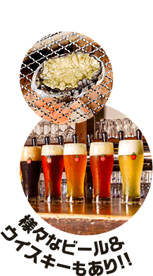 三陸大船渡吉浜アワビ食べつくし!!/様々なビール&ウイスキーもあり!!
