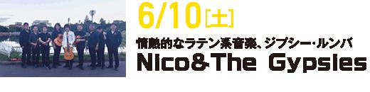 6/10[土]/情熱的なラテン系音楽、ジプシー・ルンバ/Nico&The Gypsies