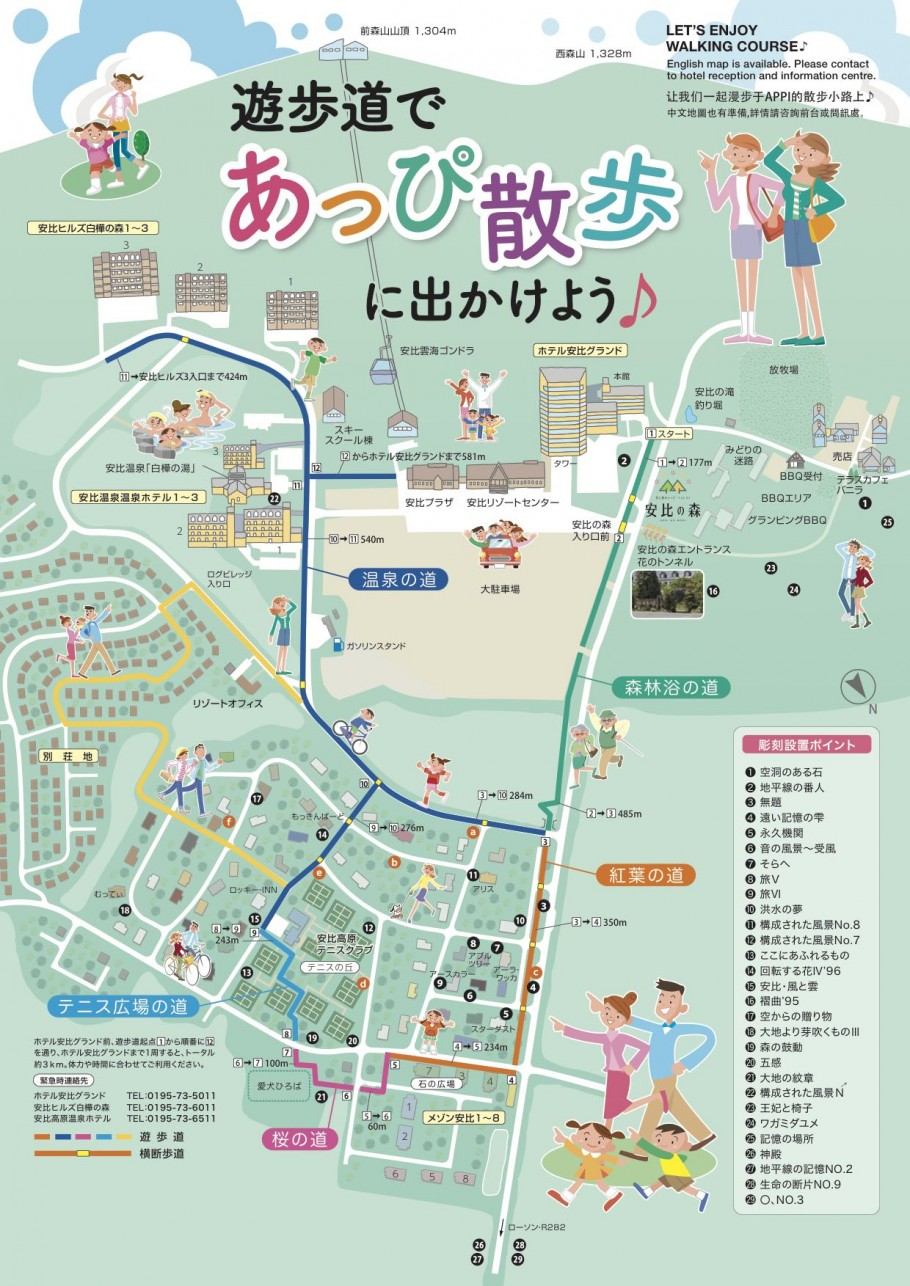 2018appisampo_map
