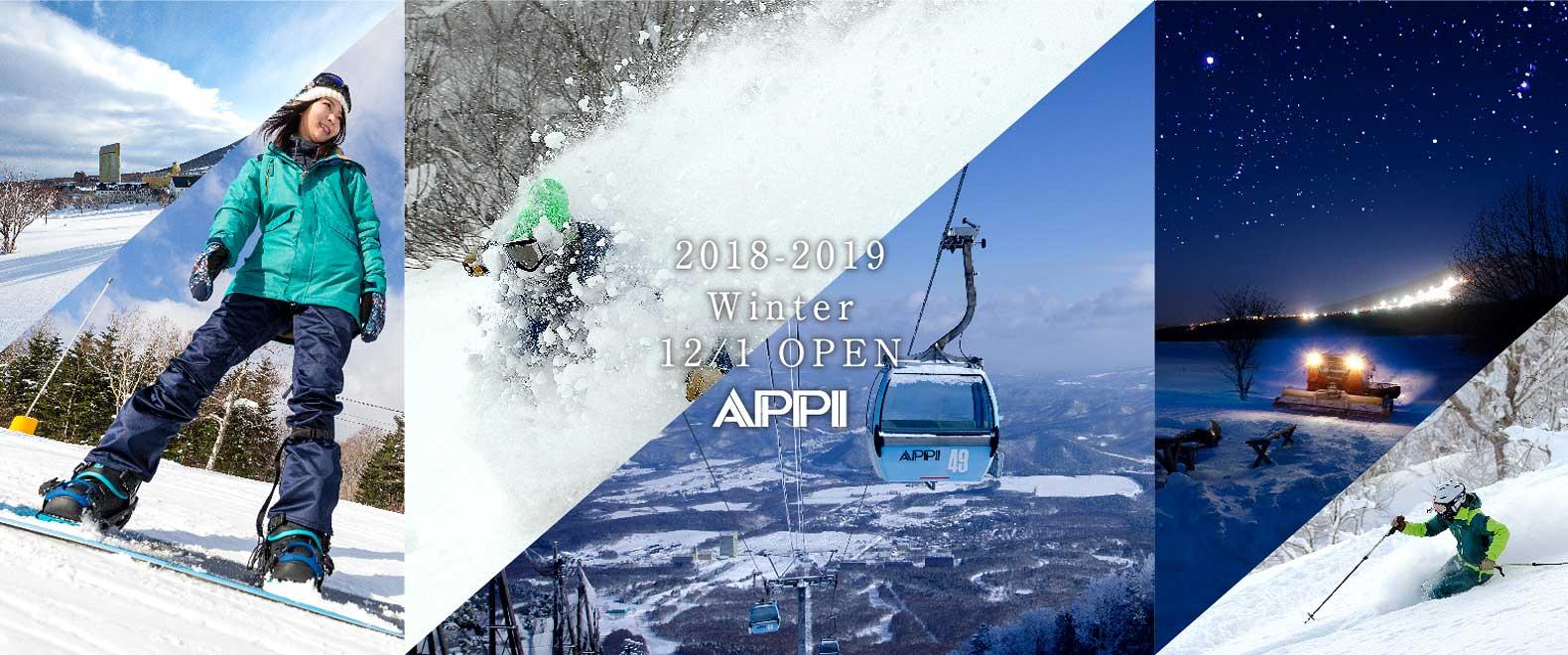 ski_main2018_2019