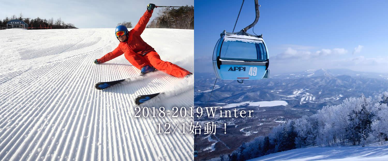 slide_winter_news