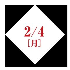 2/4(月)