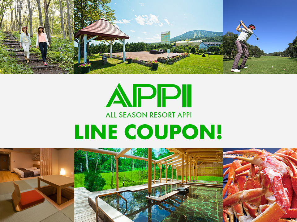 tt_appi_line_green
