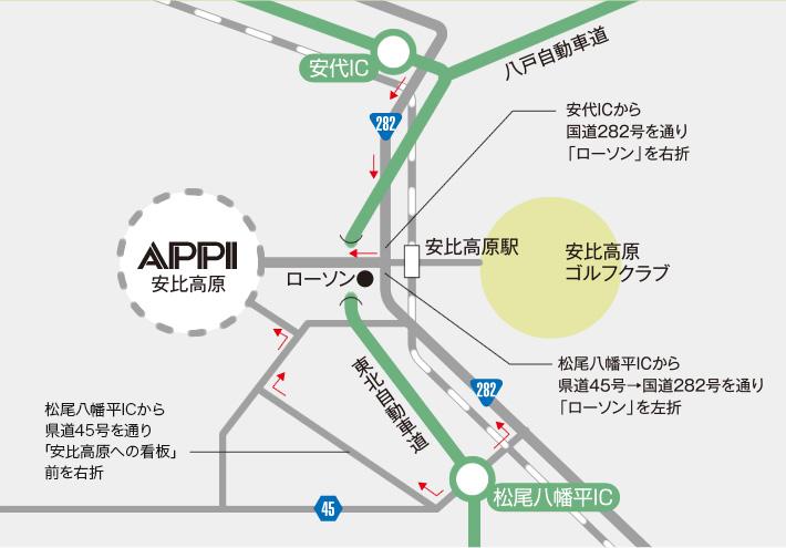 周辺エリアマップ